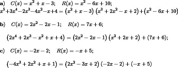 División de polinomios. MatematicaTuya